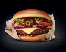 Le burger GOURMET by McDonald's