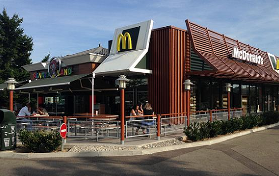 Bienvenue dans votre restaurant mcdonald 39 s saint priest for Piscine saint priest