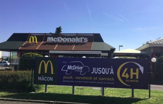 McDonald's Macon McDrive4h.png