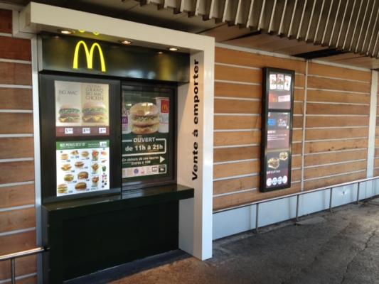 McDonald's grenoble Gare McCafé.JPG