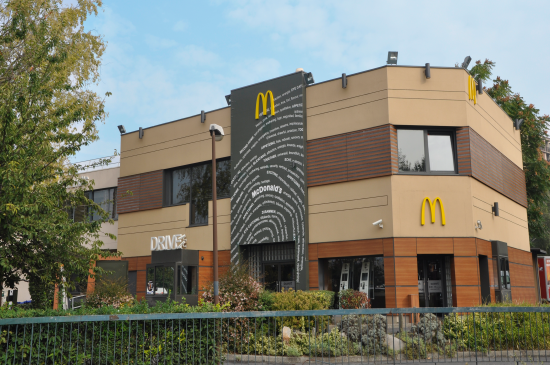 Mcdonalds-Bondy.JPG